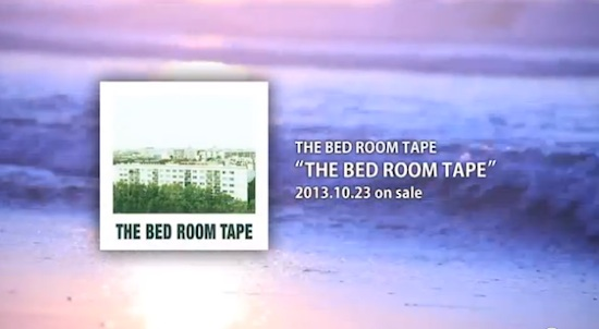 nabowa the bed room tape