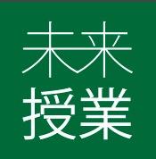 TOKYO FM 未来授業