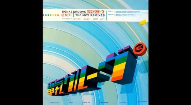 電気グルーヴの歌モノ「Niji(虹)」のリミックスと七尾旅人のカバーが良い感じ