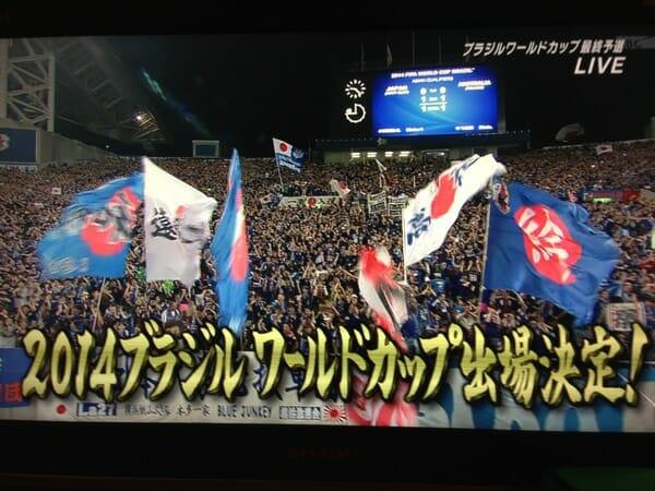 オーマイゴッドな失点から、とんでもなくヒヤヒヤしたサッカー日本代表:祝!ワールドカップ出場決定まで