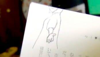 これはスゴイ!変幻自在なパラパラマンガの連続のPV「宮内優里 / 読書 (feat. 星野源)」