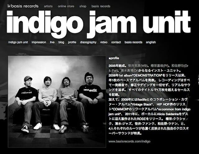 渋すぎるインストバンド「indigo jam unit」重低音がズンズン響く