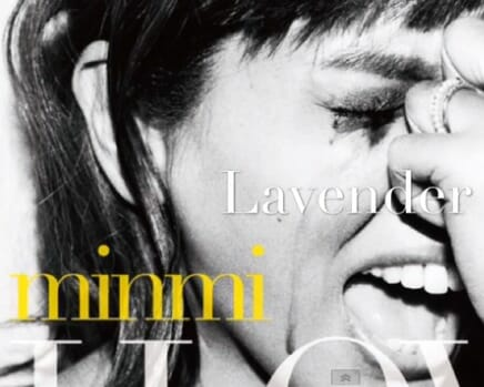 MONDO GROSSO 大沢伸一プロデュース MINMI「Lavender」
