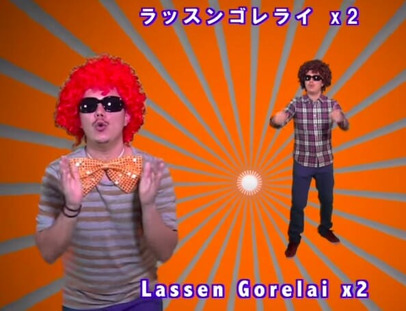 ラッスンゴレライの英語バージョンが発音良すぎ!