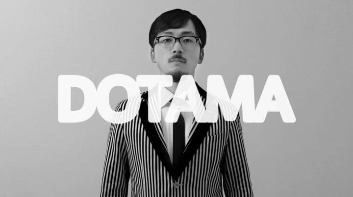 スーツのラッパー?超絶即興ラップバトル「DOTAMA」