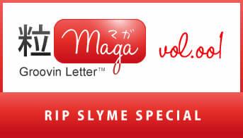 粒Maga vol.001「RIP SLYME SPECIAL」(2013年12月)