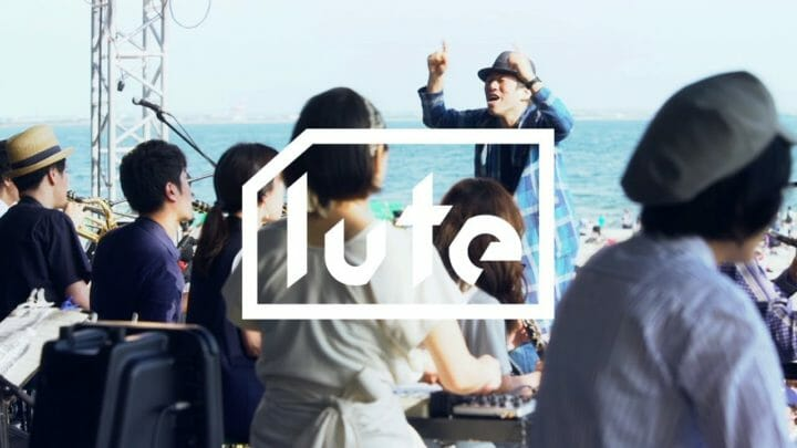 DAX × lute:大友良英スペシャルビッグバンド「Gazzelloni」「あまちゃん オープニングテーマ」
