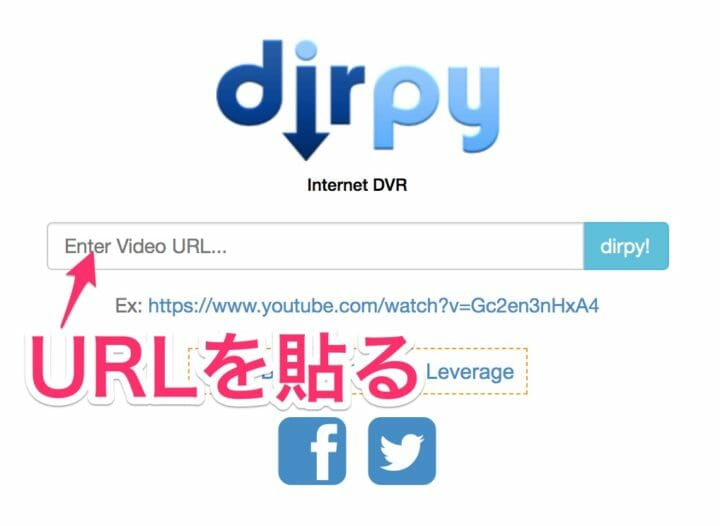 dirpyのトップページでYouTubeのURLを貼る