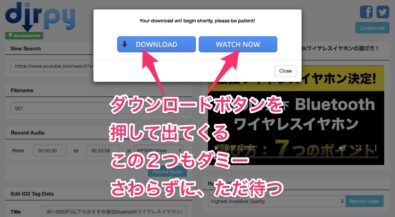 Youtubeダウンロードサイトdipryダウンロード画面